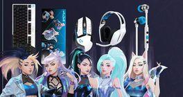 Hardware podle neexistující kapely? To je set League of Legends × Logitech s K/DA