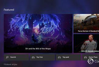 Podívejte se na nový přepracovaný Xbox Store. Ve Windows verzi bude podporovat mody