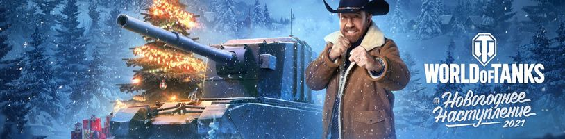 Chuck Norris zavítá na Vánoce do World of Tanks