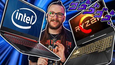 Intel vs AMD: duel dostupných notebooků