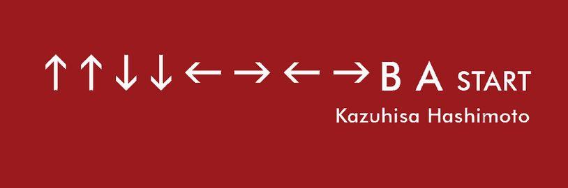 Zemřel Kazuhisa Hashimoto, tvůrce známého příkazu Konami